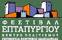 festival logoWhite250