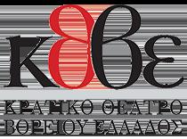 kratiko-theatro-voreiou-ellados