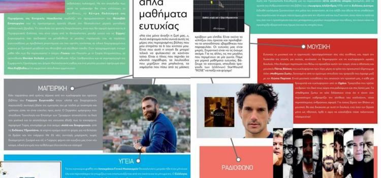 meta-magazino-