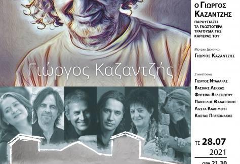 kazantzhs-35x50-1