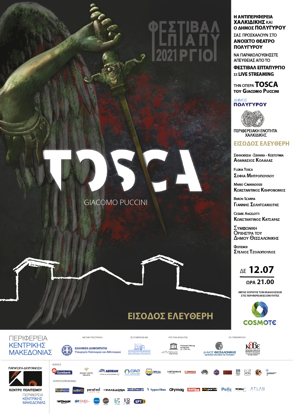tosca-35x50_-poligiros