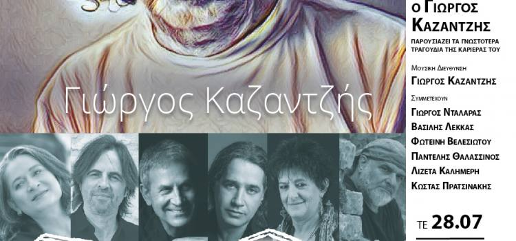 kazantzhs-30x50_periferia_-poligiros
