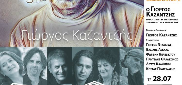 kazantzhs-35x50_periferia_imathia