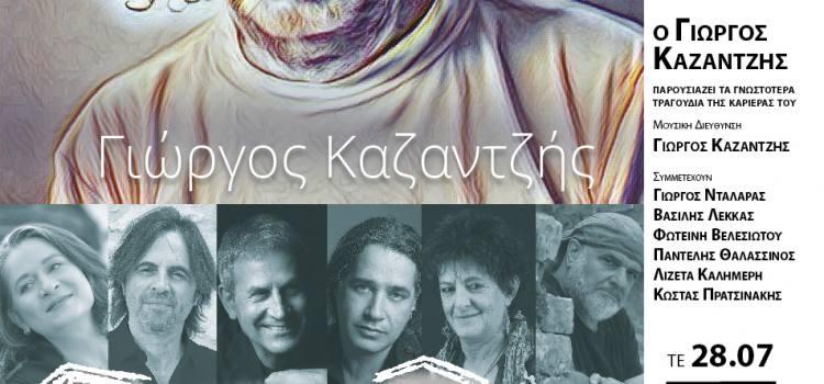 kazantzhs-35x50_periferia_kilkis