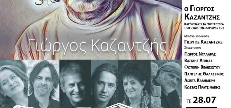 kazantzhs-35x50_periferia_seres