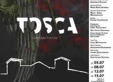 tosca-35x50-1
