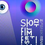 poster2016 ΝΕΟ 1