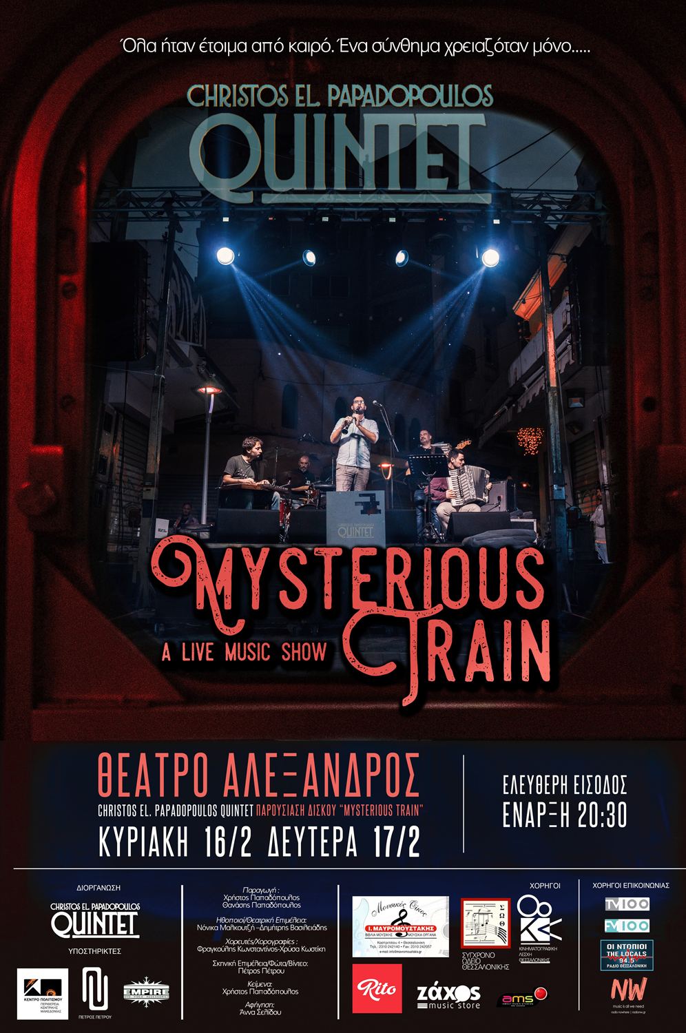 Mysterious Train Official B