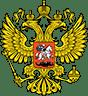 Γενικό Προξενείο της Ρώσικης Ομοσπονδίας στη Θεσσαλονίκης