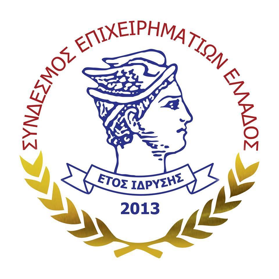 Σύνδεσμος Επιχειρηματιών Ελλάδος