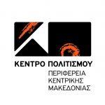 KENTRO POLITISMOU Logo 01