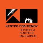 KENTRO POLITISMOU Logo 02