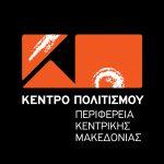 KENTRO POLITISMOU Logo 03