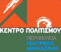 Kentro-Politismou-logo